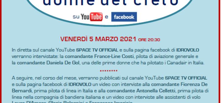 """Rassegna """"Le Audaci Donne del Cielo"""" – Marzo 2021"""
